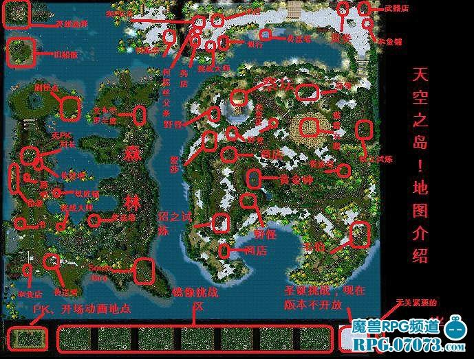 《海贼王》图片解析_攻略秘籍 - 07073魔兽地图专区